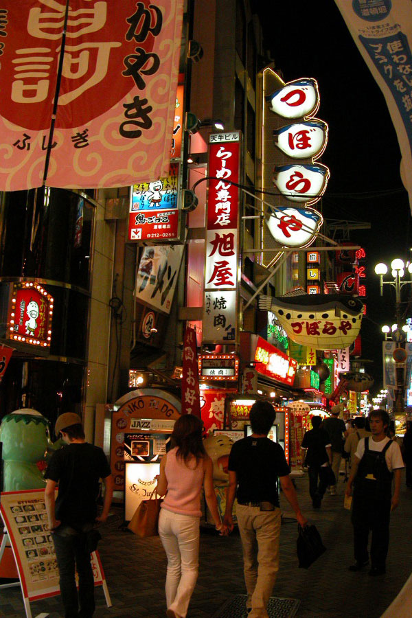 Osaka by night